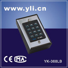 Access Control Keypad Integrated with Lumination and Bell Funciton (Stainless Steel)