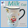 Ceramic chef big cup