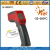 digital infrared thermometer S-HW51C