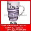 Ceramic Coffee Mug with Funnel Shape for Promotional Mug & Breakfast Set