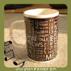 Fashion porcelain brown straight recordable mug cup with ABC