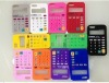Calculator Case for iPhone 5 5G
