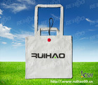 RH-bb005 100% bamboo fiber shopping bag