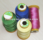 210/3 hight tension Nylon viscose rayon filament yarn