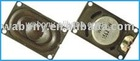 Micro Mylar Speaker Oblong P/N MD1524N-RB018-R1 (W15.0*L24.0*H4.8) for cellphones & cameras