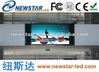 P16 outdoor led display electronic projects