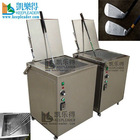Golf Club Ultrasonic Cleaner,Ultrasonic Cleaner