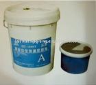 SQ840T two-component polysulfide sealant for insulating glass