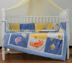 baby quilt and bumper set