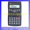 Function type calculator work function calculator