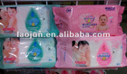 Baby wet wipes Alcohol free OEM accepted