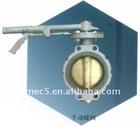 marine center handle manual butterfly valve