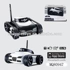 MQ80947 4ch Plastic RC toy iphone WIFI RC car
