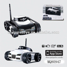 MQ80947 4ch Plastic RC toy iphone WIFI RC car