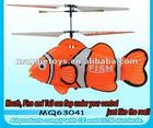 MQ63041 3CH plastic RC toy clown fish planes