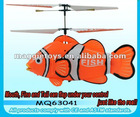MQ63041 3CH plastic RC toy clown fish planes