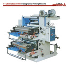 two colours flexo printing machine