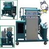 ZL series lubricating oil purifier machine