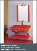 bathing cabinet
