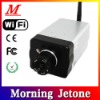 1080P SD card support indoor box video camera ip