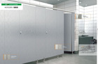 High quality whole toilet cubicle partition system (Model A)