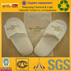 nonwoven for disposable products