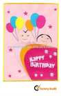 Embroidered Greeting Card - EC-10001