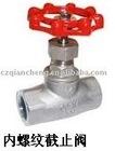stainless steel 304 Globe valve threaded
