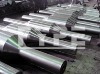 API Stabilizer Forging