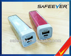 lipstick emergency mobile phone charger with 2200mah and 2800mah