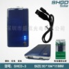 Real capacity mobile phone battery charger , mobile power battery charger manufactures & suppliers & exporters