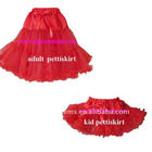 tutu pettiskirts for wedding for adult women