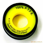 100% ptfe tape for pipe fitting