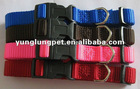 Colorful lovely nylon dog collar