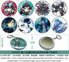 Japanese Anime Products Wholesale and Retail | Anime Key Chain with Mirror | Ao no Exorcist Anime Key Chain