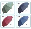 "21"" three folding umbrella"