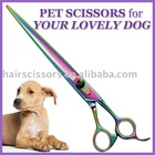 Star Pet Scissors TD-P195Ti