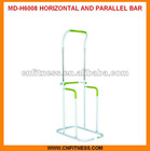 Horizontal Bar & Parallel Bars exercise equipment