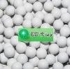 6mm 0.20g BB pellet