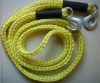 Auto Tow Rope
