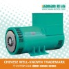 Hot stock!!!Yanan Brushless generator IP23 H class alternator