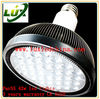 High power facotory manufacture e40 led light bulb