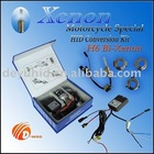 hot sell good price 2010 special offer motor light bulb
