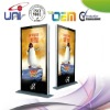 Media Player standing design ST-AD Player-0001