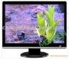 19 inch desktop lcd monitor