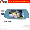 "(R706) 7""Analog/Digial panel Touch Key USB/SD Bluetooth FM TV Game Speak Option rear view mirror car monitor"