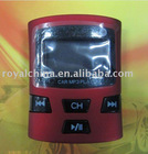 King Car Mp3 Player FM Transmitter R3011