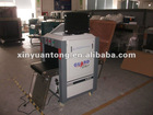 X ray baggage luggage security scanner XJ5030 model