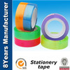Self Adhesive Stationery Tape