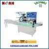 GZB-450 Dry Fruit Packing Machine